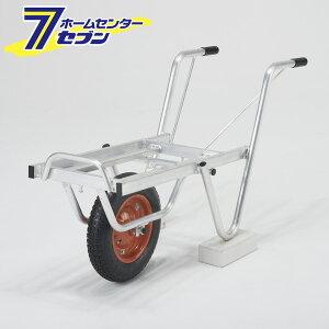 アルミ製コンテナカー 1コン用 SKX01 アルインコ [台車 運搬 運搬台車 作業台車]【hc9】