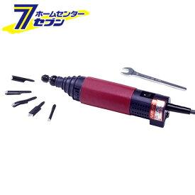 電動木彫機 ハイホリデー HHD-10 東京オートマック [電動工具 ホビーツール]