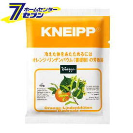 クナイプ バスソルト オレンジ・リンデンバウム (菩提樹) の香り (40g) クナイプ [KNEIPP 入浴剤 癒し スパ用品 アロマバス]