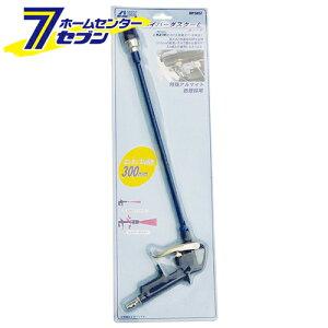 激リーチ(エアーダスター) MP5057 アネスト岩田キャンベル [電動工具 エアーツール]