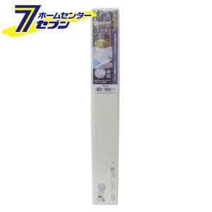 コンパクトふろふた ネクスト W−14 ホワイト オーエ [バス用品 風呂ふた 風呂フタ ふろフタ 薄型]