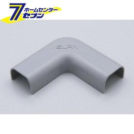 1号マガリ MM-1H(GY) ELPA [モールパーツ]【キャッシュレス5%還元】【hc9】