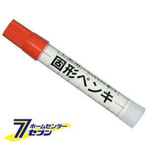 建築用固形ペンキ 赤 フック KSC-P#19 サクラクレパス [大工道具 墨つけ 基準出し マーカー]