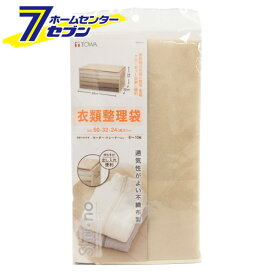 SN衣類整理袋 東和産業 TOWA [収納用品 収納袋 押入れ収納 季節用品 衣替え]