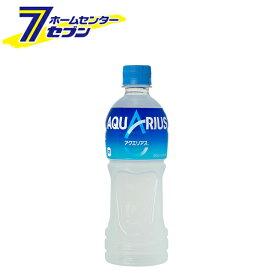 アクエリアス 500ml PET コカ・コーラ [【ケース販売】 コカコーラ ドリンク 飲料・ソフトドリンク]