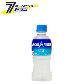 【アクエリアス】 300ml 48本 PET コカ・コーラ 【2ケースセット】[コカコーラ ドリンク 飲料・ソフトドリンク]