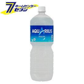 【アクエリアス】 ペコらくボトル 2L 12本 PET コカ・コーラ 【2ケースセット】[コカコーラ ドリンク 飲料・ソフトドリンク]