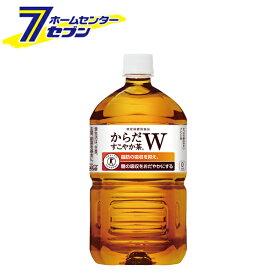 【からだすこやか茶w】 1050ml 24本 PET コカ・コーラ 【2ケースセット】[からだすこやか茶W コカコーラ ドリンク 飲料・ソフトドリンク]