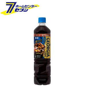 【ジョージア】 ボトルコーヒー 無糖 950ml 24本 PET コカ・コーラ 【2ケースセット】[コカコーラ ドリンク 飲料・ソフトドリンク]