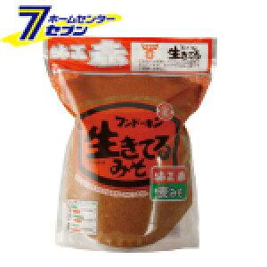 フンドーキン 生きてるみそ 純正 赤 麦みそ 1kg [味噌汁 味噌 みそ 調味料 国産 九州 大分]【キャッシュレス5%還元】