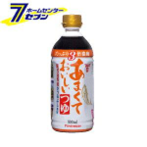 あまくておいしいつゆ 500ml フンドーキン醤油 FUNDOKIN [3倍濃縮タイプ 調味料 甘口 ]