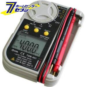 デジタルマルチテスター [品番]04-1891 TDB-401 オーム電機 [計測器 電圧計]