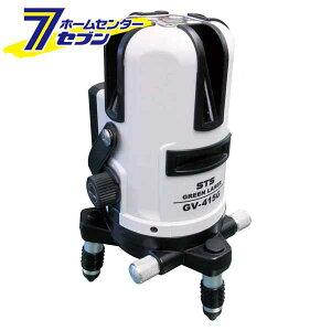 グリーンレーザー墨出器 GV-415G STS [計測工具 測定具 測量機器 土木 建築測量用品 レーザー機器 作業工具 ]【hc9】