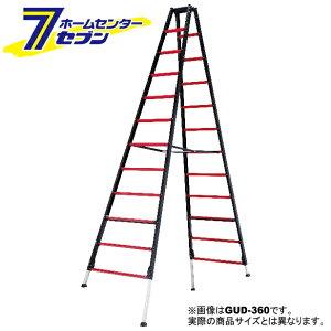 伸縮脚付専用脚立 約300cm GUD-300 アルインコ [アルミ脚立 上部操作式 折り畳み リベット方式 中折れ ガウディ GAUDI]【hc9】
