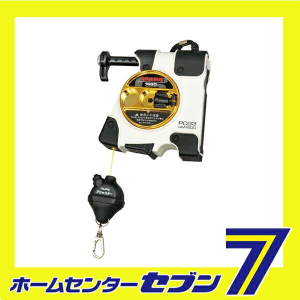 【送料無料】 キャッチG3-1600W PCG3-HM1600W TJMデザイン タジマ [大工道具 墨つけ 基準出し パーフェクトキャッチ]