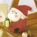 羊毛フェルト キット セール クリスマス ハマナカ おすわりメリーサンタさん 日本製 フェルト羊毛 手芸キット 手芸セ…