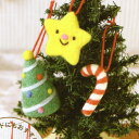 羊毛フェルト キット セール クリスマス ハマナカ クリスマスオーナメント(ほし・ツリー・ステッキ) 日本製 フェルト…