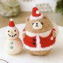 羊毛フェルト キット セール クリスマス ハマナカ ころころクマサンタと雪だるま 日本製 フェルト羊毛 手芸キット 手…