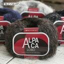 毛糸 セール リッチモア アルパカロボ 在庫処分 毛糸 極太 アルパカ ウール イタリア製 秋冬毛糸 かぎ針 棒針 ニット …