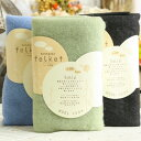 SALE 在庫処分 ハマナカ シート羊毛 フェルケット 日本製 フェルト羊毛 手芸キット ハンドメイド 手づくり マスコット…