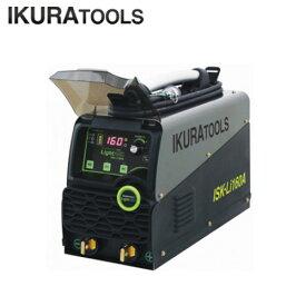 □ IKURA(育良精機) ポータブルバッテリー溶接機 ライトアーク ISK-Li160A 【4992873106476:10167】