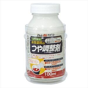 水性塗料用つや調整剤 100ml