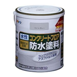 水性コンクリートフロア防水塗料 1.6L