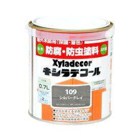 ●大阪ガスケミカル キシラデコール シルバグレイ 0.7L 【4571152252297:12168】