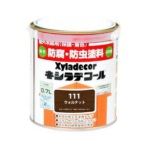 大阪ガスケミカル キシラデコール ウォルナット 0.7L