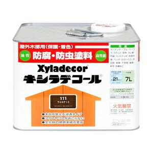 大阪ガスケミカル キシラデコール ウォルナット 7L