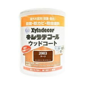大阪ガスケミカル 水性XDウッドコートS チーク 0.7L