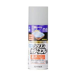 カンペハピオ 水性シリコンカラースプレー シルバー 300ML 【4972910383589:12168】