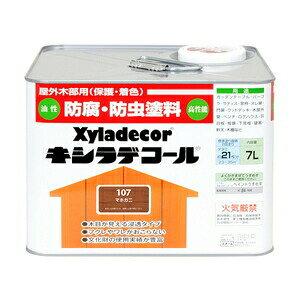 大阪ガスケミカル キシラデコール 7L マホガニ