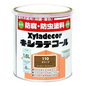 大阪ガスケミカル キシラデコール 1.6L オリーブ