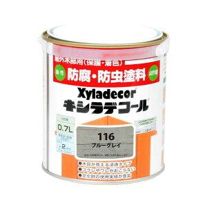 □ 大阪ガスケミカル キシラデコール ブルーグレイ 0.7L 【4571152252594:12168】
