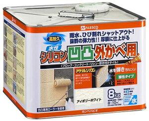 □ カンペハピオ 水性シリコン凹凸外かべ用 アイボリーホワイト 8K 【4972910242145:12168】
