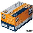 川西工業 カウンタークロス(使い捨て台ふきん)薄手レギュラーサイズ 100枚入 ホワイト 【4906554144435:12206】