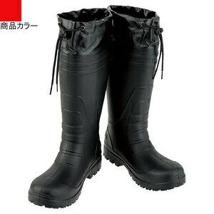 コーコス信岡 ハイブリッドEVAミドルブーツ(カラー)レッド(サイズ)XL [長靴 レインブーツ 雨 梅雨 台風 園芸 畑仕事] HB−890