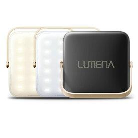 ルーメナー LUMENA7 ブラック ルーメナー7 LEDランタン USB充電式