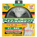 YAMASHIN ドイツスーパードラゴン 165mmx52P MAT-YSD-165DS【4534587111652:12903】
