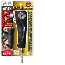 ●ANEX 強靭L型アダプター AKL-600【4962485273637:12903】