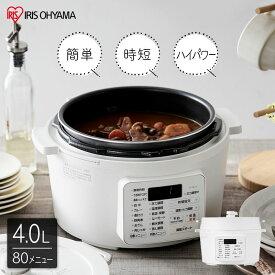 アイリスオーヤマ 電気圧力鍋 4.0L PC-MA4-W 電気鍋 圧力鍋 時短調理 自動メニュー 簡単 炊飯 保温 蒸し料理 低温調理
