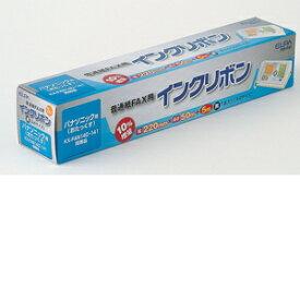 朝日電器 FAXインクリボン FIR−P41【4901087169924:1341】