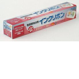朝日電器 FAXインクリボン FIR−P42【4901087169955:1341】