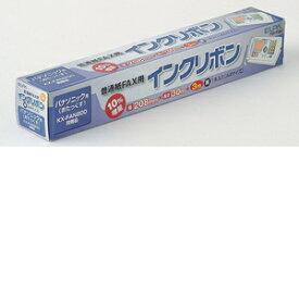 朝日電器 FAXインクリボン FIR−P20【4901087169962:1341】