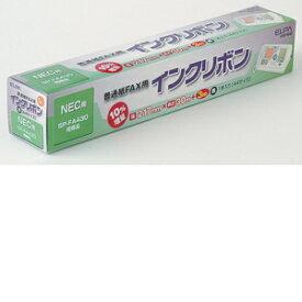 朝日電器 FAXインクリボン FIR−N43【4901087169979:1341】