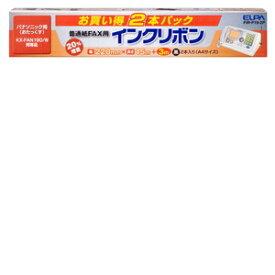 朝日電器 FAXインクリボン FIR−P19−2P【4901087179275:1341】