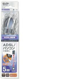 朝日電器 ADSLシールドツイスト6極2芯5m TEW−A050【4901087181520:1341】