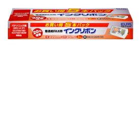 朝日電器 FAXインクリボン FIR−P19−5P【4901087188291:1341】