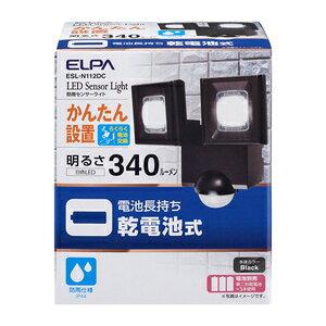 朝日電器 乾電池式 センサーライト ESL−N112DC